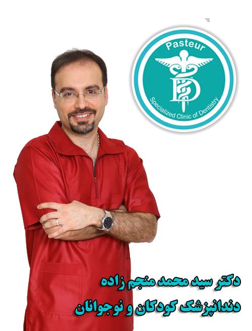Mohamad Monajem 1